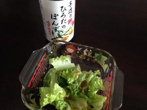 サラダ×ポン酢