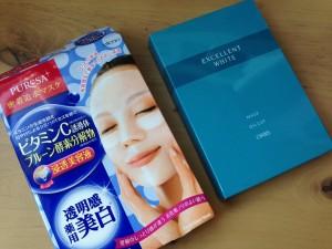 合成界面活性剤不使用の美白マスク