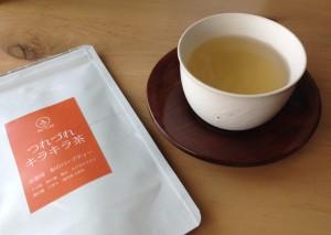 キラキラ茶