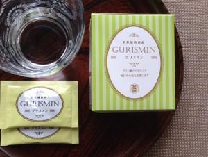 グリスミン2包